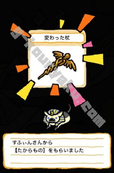 05 すふぃんさん.jpg