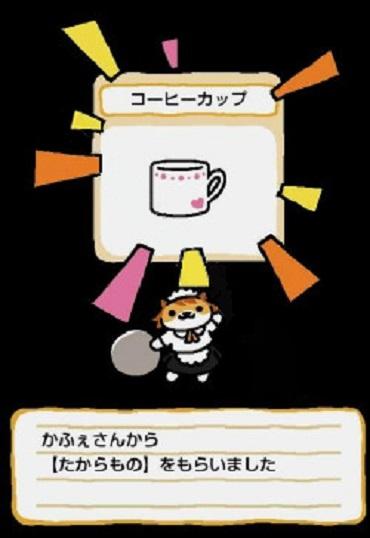 23 かふぇさん.jpg