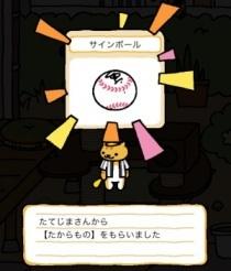 01_たてじま(15回).jpg