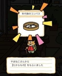 07_やまねこ17.jpg