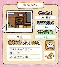 10_さびがらさん.jpg