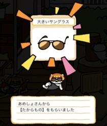 11_あめしょ6回.jpg