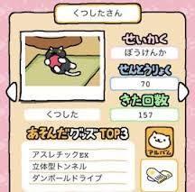 13_くつしたさん.jpg