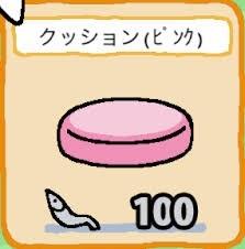 17_クッション(ピンク).jpg