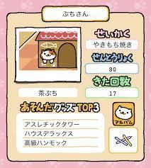 20_ぶちさん.jpg