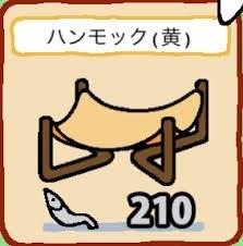 26_ハンモック(黄).jpg