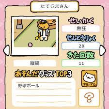 51_たてじまさん.jpg