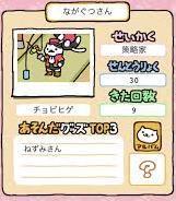 52_ながぐつさん.jpg