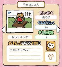 57_やまねこさん.jpg
