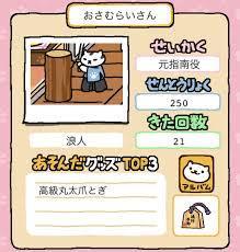 60_おさむらいさん.jpg