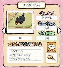 02_くろねこさん.jpg