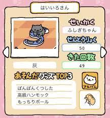 04_はいいろさん.jpg