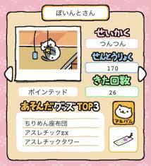 12_ぽいんとさん.jpg