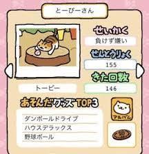 21_とーびーさん.jpg