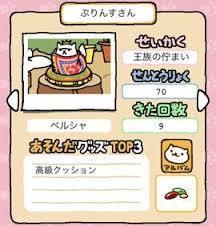 53_ぷりんすさん.jpg