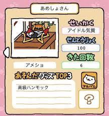 61_あめしょさん.jpg